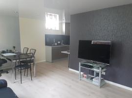 Business Apartment Lippstadt Nord 50 qm