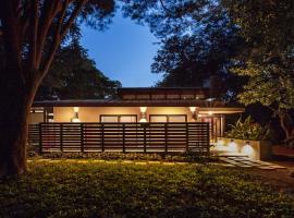 Casa Rio House, Iguana