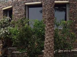 Al Bid'a Resort, Madha