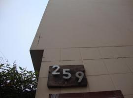 La casa de Martin, Lima