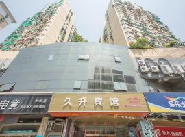 Shang Hai Jiu Sheng Bin Guan, Шанхай