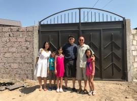 Family Homestay Yerevan Armenia, Yerevan