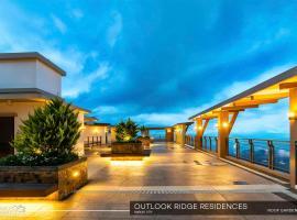 Outlook Ridge Residences- South Wing 202, Багио