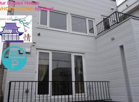 Sapporo Duplex House 3RM Max 19ppl 2xParking, Sapporo