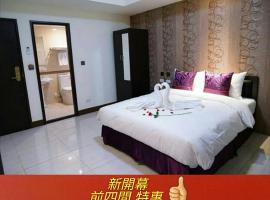 GIN JIAN Commercial Hotel, Kaohsiung