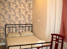 Khorenatsi Apartment, Yerevan