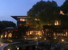 Oyado Hotel, Xangai