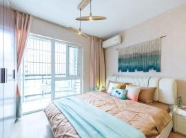Chengdu Jinjiang·Sanshengxiang Locals Apartment 00132600, Chengdú