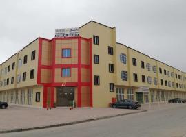 Babylon Apartment Furnished, Салала