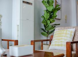 Chengdu Qingyang·Du Fu Cottage Locals Apartment 00158040, Chengdú