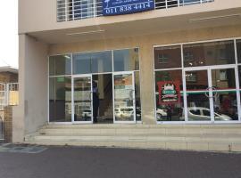 Fordsburg Inn, Йоханнесбург