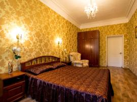 Sweet Home in the City Center, Kherson