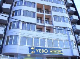 Yebo Hotel & Spa, Addis Ababa