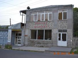 Guest House on Mashtoc 47, Goris