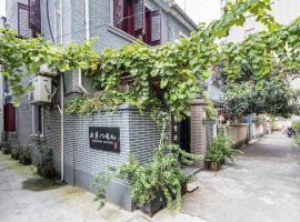 Shikumen Culture Guesthouse, Шанхай