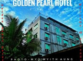 Golden Pearl Hotel, 仰光