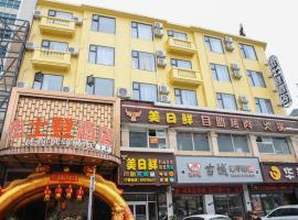 Chong Wu Jie Shi Deng Hotel, Hui'an