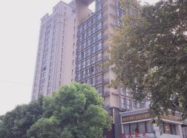 Xiangyue Apartment, Nanjing