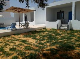 Residence Maya, Midoun