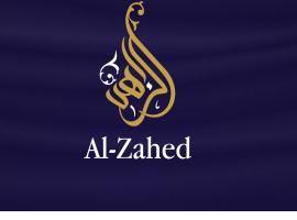 Alzahed, Gaza