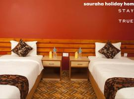 Sauraha Holiday Home, Chitwan