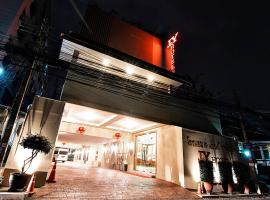 J&Y Hotel Latphrao 35, Бангкок