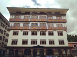 Amaa's Suites, Thimphu