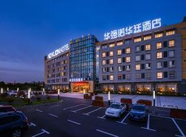 Wuhu Hua Qiang Novlion Hotel, Wuhu