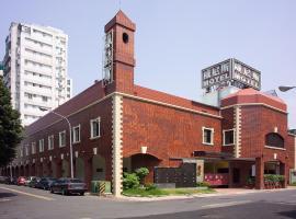 Venice Motel, Kaohsiung
