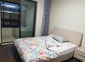 Sea Park Boutique Apartment, Хайнань