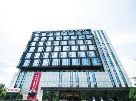 锦江都城酒店南京东南大学店, Nanjing