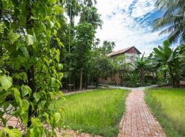 Roluos Burann Ancient Resort, Siem Reap