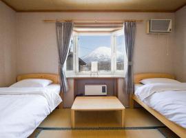 Slowlife Lodge, Niseko