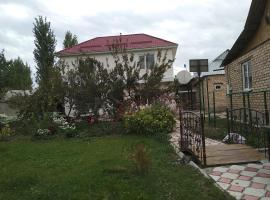 Talants Guest House, Bishkek