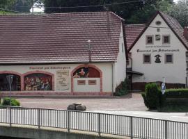Restaurant & Pension Bauernhof zum Silberbergwerk