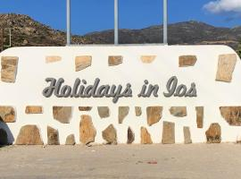 Holidays Inn Ios, Mylopotas