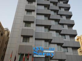 saray hotel appartments, Kuwait