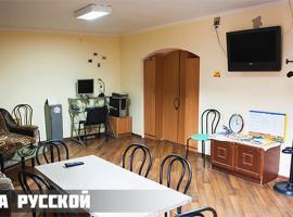 Rus'ka str. hostel, Lwów