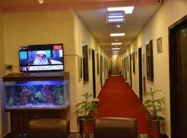 Hotel Nadir International, Islāmābād