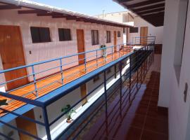Residencial Añañuca, Copiapó