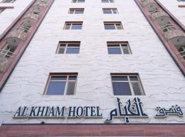 Hotel Alkhayam, Neshed Ali