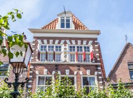 Graaf van Hoorn Boutique Guesthouse, Хорн