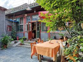 Ancient Chinese Courtyard Wangfujing, Пекин