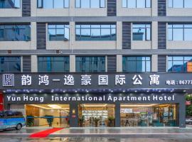 Yun Hong International Apartment Hotel, Huadu