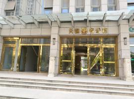 Nanning Tianhe Fenshang Guesthouse, Nanning