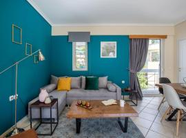 Stylish one-bedroom maisonette in Mets (A5), Athene
