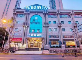 Yitel Hotel, Szanghaj