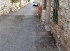 EMIL HOUSE, Nazareth