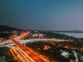 Nanjing Xuanwu·Xuanwu Lake· Locals Apartment 00123860, Nanjing