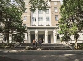 Nanjing Gulou·Nanjing University· Locals Apartment 00140980, Nanjing